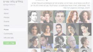 תוכן וקמפיינים לפסטיבל ספרות של עיריית תל אביב
